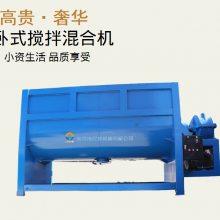 江苏3吨大型干粉搅拌机 化肥拌料机 化工原料粉体混料桶