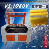 数控异形海绵激光切割机 包装防震EVA海棉镂空打孔机 外发加工