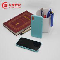 液态硅胶保护壳生产厂家丨苹果手机壳定制厂家