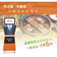 北京聚投趣味空间烧烤火锅除味机设备