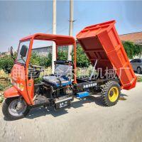 供应 热销推荐矿用三轮车 配置高 马力大 动力强劲