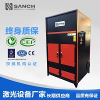 供应SCT4激光切割除尘器 等离子激光切割粉尘净化设备