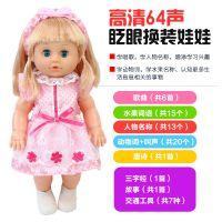 会说话娃娃带小推车儿童宝宝3岁玩具婴儿手推车女孩过家家洋娃娃