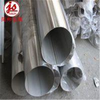 供应monel401蒙乃尔合金 UNS N04401棒材 板材 管