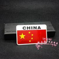 中国3D立体铝合金车贴 爱国 国旗金属烤漆汽车改装用品 铝背胶贴