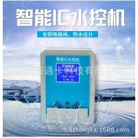 校园/企业热水管理卡机 水控器 刷卡器 节水控制机