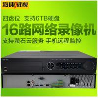 海康威视16路NVR网络数字硬盘录像机监控主机4盘位DS-7916N-E4