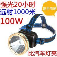 露营套头防水强光头灯便携式远射手电筒头戴式可充电