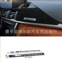 贴标内饰贴纸 车标贴 金属标车贴M performance汽车标志 装饰贴