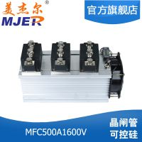 单向可控硅 MFC500A1600V 500A 大功率可控硅模块 散热器风机整套