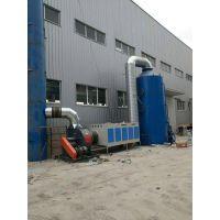 湫鸿环保PP喷淋塔光氧套装上市净化造粒废气 质量优质