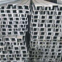 专业供应 U型槽钢 槽钢10#  Q345B镀锌槽钢