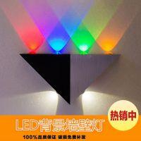 简约创意led铝材壁灯 客厅背景灯过道灯走廊灯 KTV酒吧装饰射灯