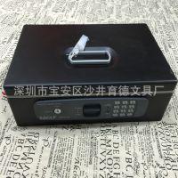 益而高8868LSD手提箱 手提金库 钱箱 电子密码防盗保险箱 保管箱