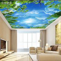 3D立体天花板蓝天白云大型无缝墙布壁画客厅沙发电视背景墙纸壁纸