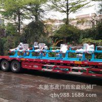 供应民用建筑线押出机生产线 QHY-90押出机