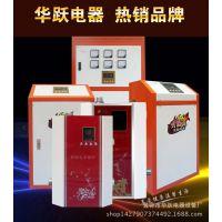 供应2015新型节能环保家用电锅炉 智能电加热锅炉厂家直销