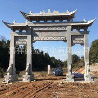 中式古建石雕牌坊直销 三门两层石牌坊 批发零售石牌坊