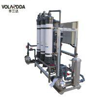 华兰达供应工业废水循环回用设备 污水设备+UF超滤系统