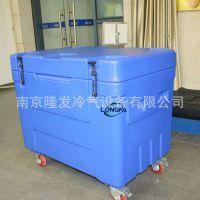 南京干冰保温箱 250升干冰保温箱 PE高强度干冰存储箱 干冰桶厂家