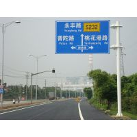 甘肃天水交通标志牌指示牌道路指路牌定制加工