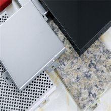 广东外墙铝单板价格一平方多少钱 铝单板价格如何计算 装饰铝板规格设计安装