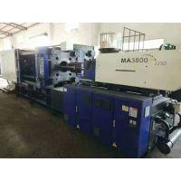 二手注塑机二代海天MA380吨伺服工厂低价出售