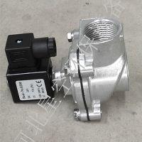 工业除尘设备专用直角电磁阀线圈淹没脉冲阀电磁阀