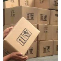 胶水厂家直供耐高低温铭板,名片不干胶 粘胶丝网印刷 直接涂布纸箱刷涂水胶MF-3311