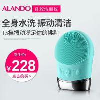 新款奥兰朵电动硅胶洁面仪 超声波脸部美容仪器 家用电动洗脸刷