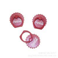 可口可乐促销赠品 天安保险广告礼品 太平洋保险活动赠品可印logo