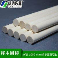 30cm 桦木圆棒模型材料模型专用巴尔沙木多直径多规格