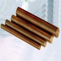 进口氧化铝铜 C15715氧化铝铜棒 氧化铝铜点焊针 优质氧化铝电极