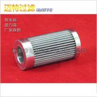 滤芯型号:ZTJ300-00-07非标液压油滤芯价格 定制滤芯生产厂家