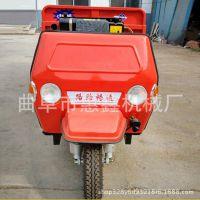 供应新型建筑三轮车 工地运输混凝土三轮车 超载重柴油三轮车
