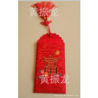 高档刺绣台湾新年喜庆玉器红包压岁商务利是封袋、糖果镂雕餐垫