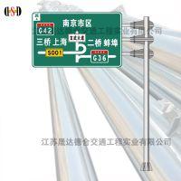 三悬臂E杆 热镀锌喷塑 高速公路交通标志牌杆件 道路指示牌立柱