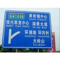 惠州3M标志牌 惠州反光标志牌 指路牌35块的是什么质量 路引科技专业制作与安装