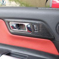 2016福特野马车门拉手装饰框 Mustang改装专用碳纤维内饰15-17