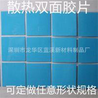 蓝溪导热双面胶 蓝色散热胶带 模切冲型LED灯铝基板导热胶带