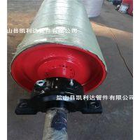 输送机排渣滚筒 排渣改向滚筒 长孔型排渣滚筒可来图定做