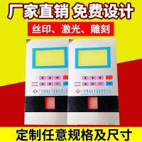 PVC面板标牌丝印 安全标铭牌制作 办公室广告门牌金属不锈钢标牌