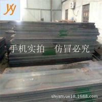 现货宝钢40CrNiMoA合金结构钢,圆钢,钢板,美标ASTM4340