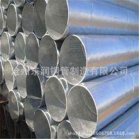 沧州东润厂家直销地埋防腐蚀大口径720*10镀锌螺旋钢管