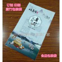 腐竹包装袋 腐竹塑料袋 食品包装复合袋