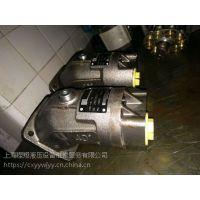 上海程翔专业维修大象10W30液压泵