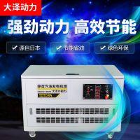 无刷永磁35KW静音汽油发电机