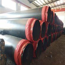 北京东城区聚氨酯发泡保温一体保温管设计说明