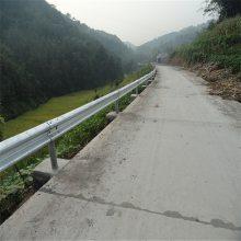 惠州双波喷塑护栏 清远防撞护栏供应 河源波形围栏热销