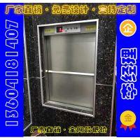 1360418/1407专业生产沈阳液压电梯,液压货梯,液压升18124